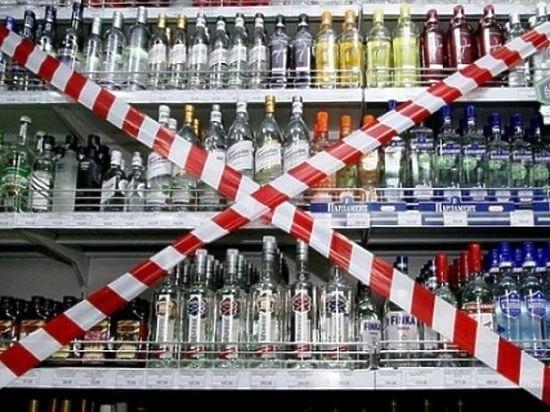 запрет украинского спиртного в россии