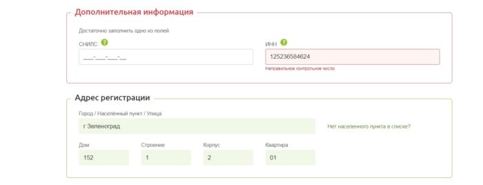Манимен - дополнительная информация и адрес регистрации.
