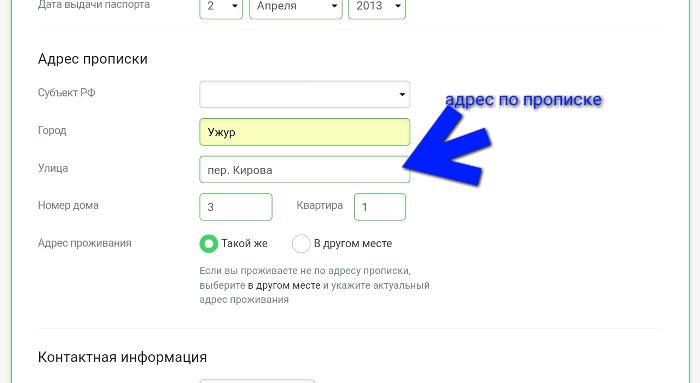 banki-voroneja-kredit-s-plohoy-kreditnoy-istoriey