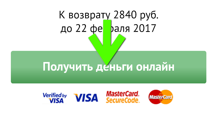 иркутск плохая кредитная история взять кредит