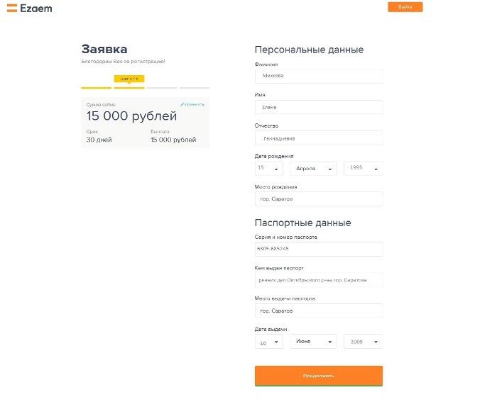 bank-houm-kredit-v-naberejnih-chelnah-adres