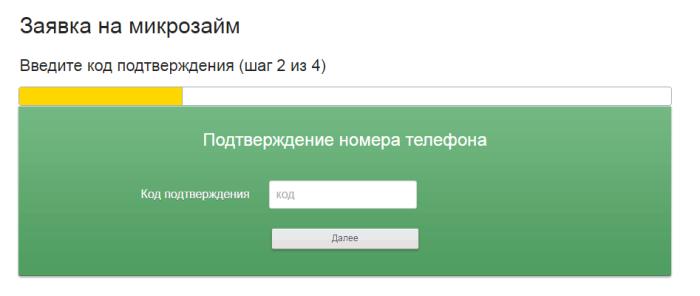 registraciya-lichnogo-kabineta-vtb-24