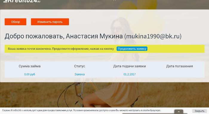 кредит тинькофф банк физических лиц условия 2020 калькулятор