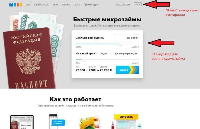 Альфа банк кредит наличными пенсионерам онлайн заявка без справок