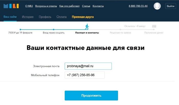 Займы онлайн срочно в новосибирске