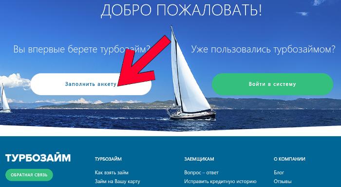 Zaymi-do-300000-rubley-onlayn