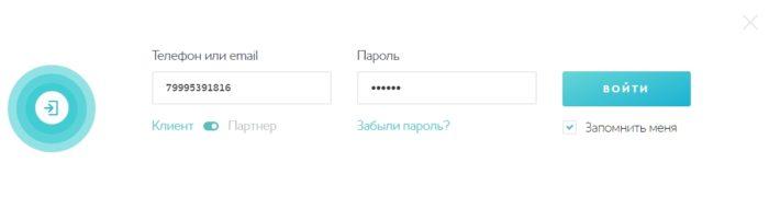 centrofinans ru оплатить займ
