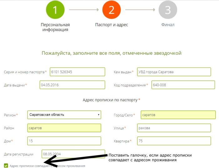 Все займы Кредит 911 в Воронеже - телефоны.