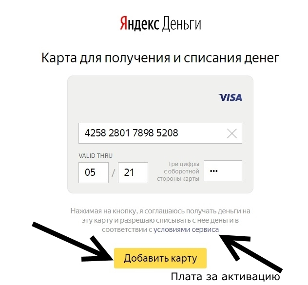 Веб-займ (Web-zaim.ru) личный кабинет 8