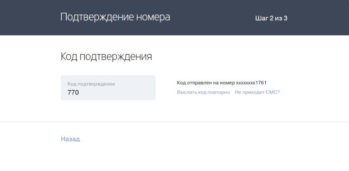 Восточный банк краснодар кредит наличными условия
