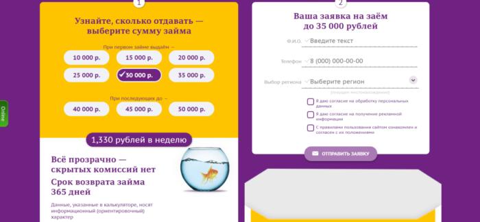 Клиент взял в банке кредит 12020 рублей