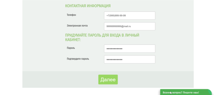 взять кредит без паспорта онлайн на киви кошелек