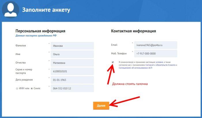 Виртуальная кредитная карта Квику - заполните анкету