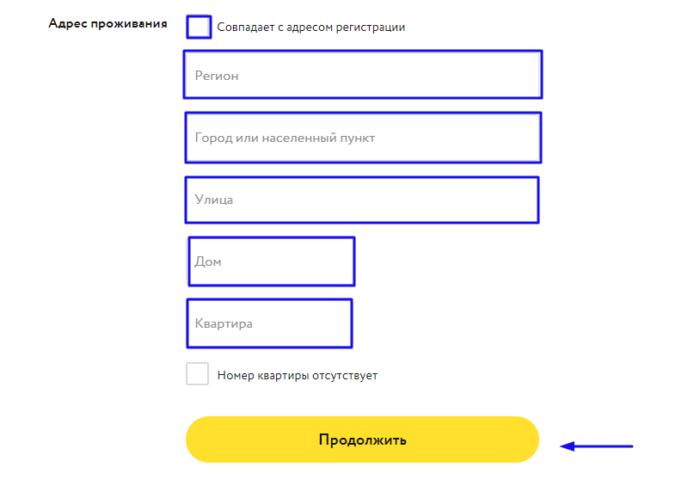 Finspin.ru - адрес проживания