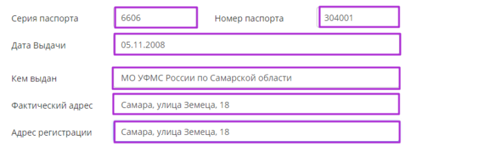 МКК Гермес Кредит - паспортные данные