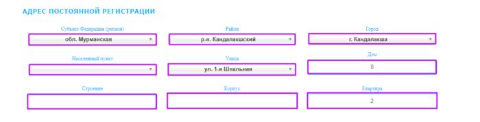 МКК ВикПэй Экспресс - адрес постоянной регистрации