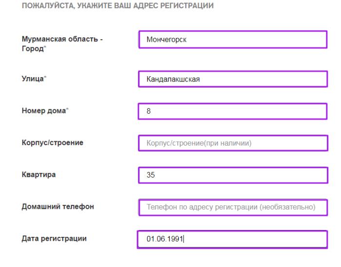МКК Блиц займ - адрес регистрации