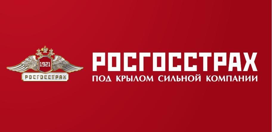 Купить электронный ОСАГО в Росгосстрах