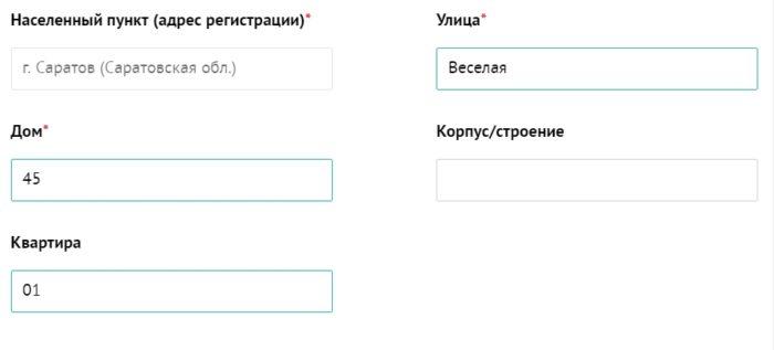 C:\Users\Лена\Desktop\12.jpg