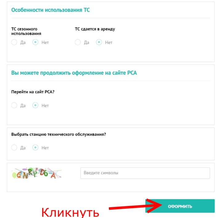 C:\Users\Лена\Desktop\15.jpg