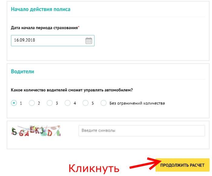 C:\Users\Лена\Desktop\7.jpg