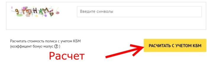 C:\Users\Лена\Desktop\9.jpg