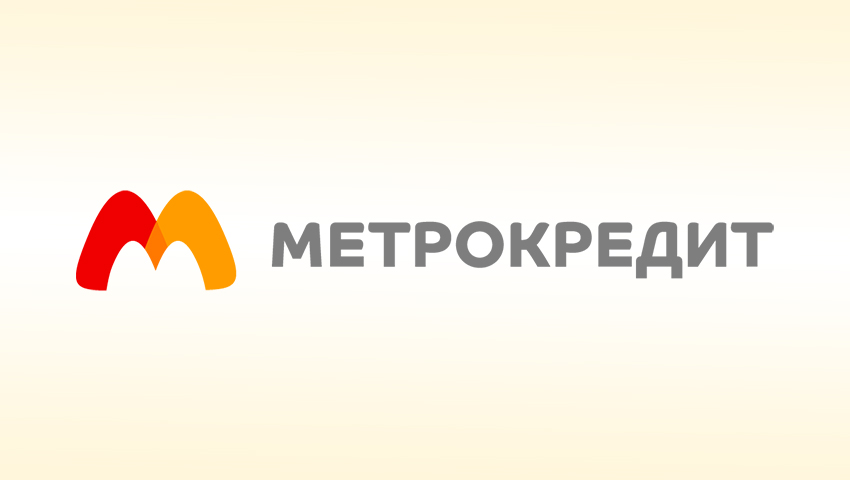 банк райффайзен официальный сайт кредит наличными в люблино