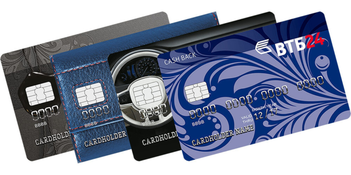 подать заявку на кредитную карту втб банк онлайн заявка