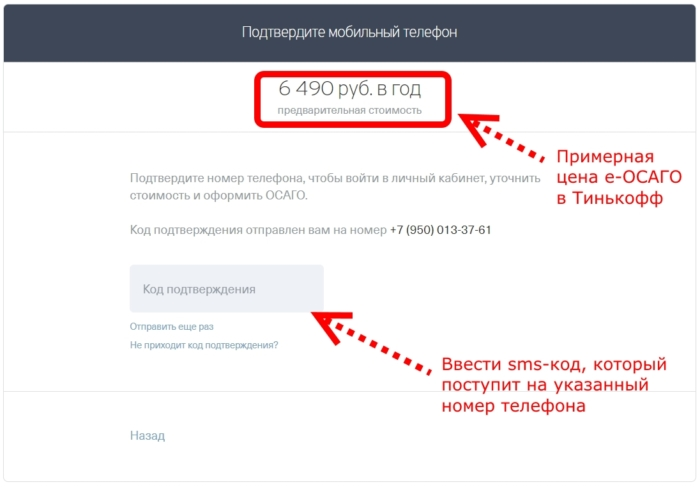 C:\Users\Лена\Desktop\2.jpg