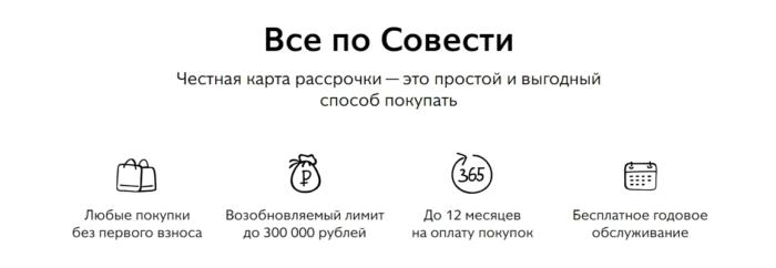 в каком банке выгодно взять кредит наличными отзывы заёмщиков