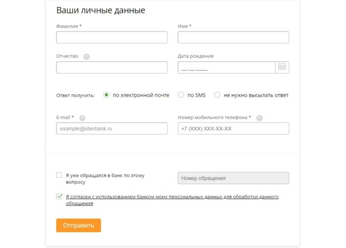 кредит европа банк чат с сотрудником хоум кредит банк чебоксары режим работы тракторостроителей