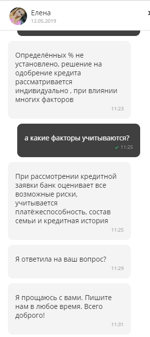 C:UsersЛенаDesktopСкриншот (12.05.2019 13-02-16).jpg