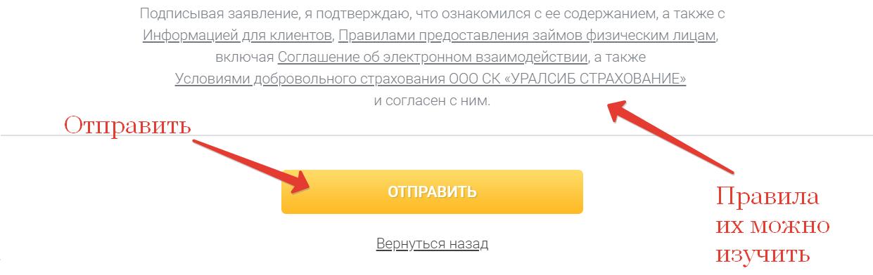 C:\Users\Лена\YandexDisk\Скриншоты\2020-02-22_10-43-17.png