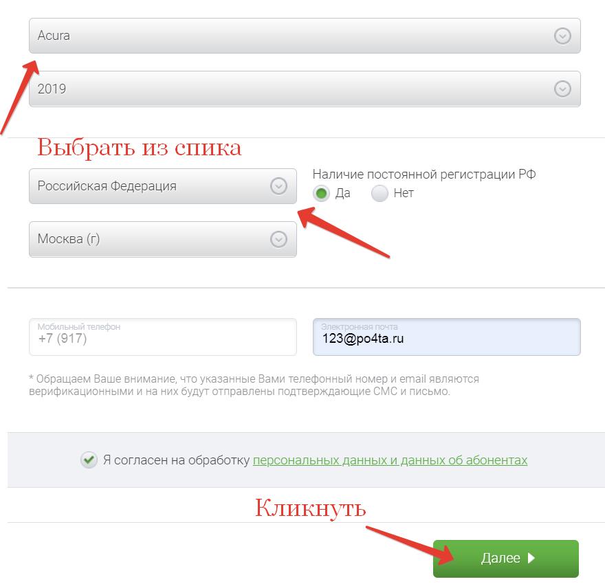 C:\Users\Лена\YandexDisk\Скриншоты\2020-02-22_11-27-21.png