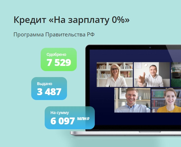 C:\Users\Лена\Desktop\Скриншот (04.05.2020 14-32-29).jpg
