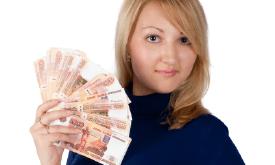 Кредитный донор без предоплаты – что это такое, зачем нужен и отзывы тех, кому помогли